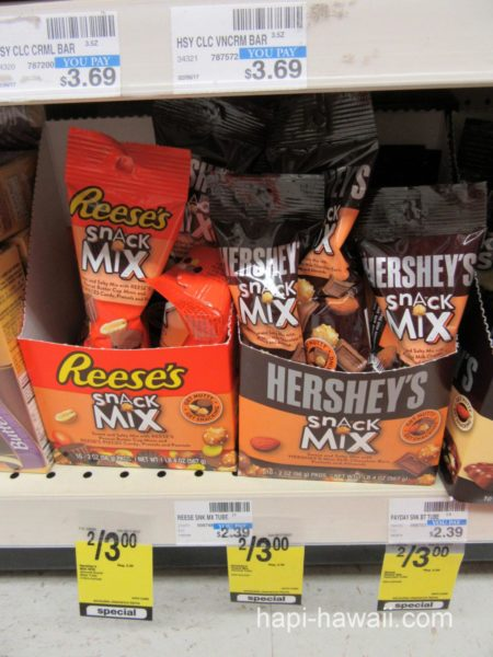 Reese's snack MIX 小袋