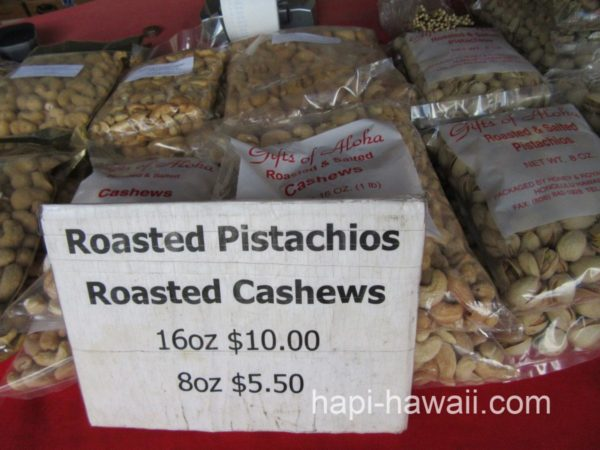 Roasted Pistachios・Roasted Cashews