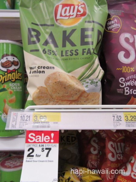 Lay's BAKED 65% LESS FAT sour cream&onion